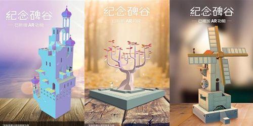 纪念碑谷1免费完整版:画面唯美的休闲解谜游戏