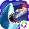饥饿鲨进化无限钻石版免费