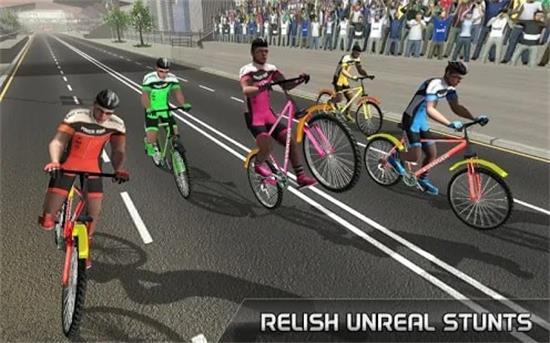 城市自行车安卓版