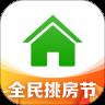 安居客app