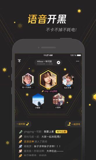 手游宝app下载