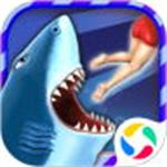 饥饿鲨进化最新版本