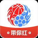 红胜体育最新破解版app