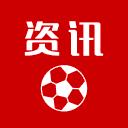 石家庄永昌vs大连人足球资讯app