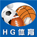 HG体育app解说版
