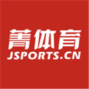 菁体育iOS高清版
