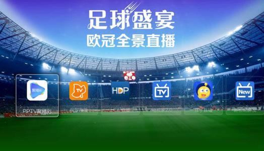 斑马赛事通app最新版:提供最全面专业的体育直播