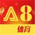 A8体育直播高清直播app