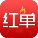 疯狂红单app2020最新版