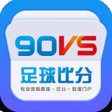2020nba常规赛录像回放app