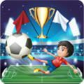 皇家足球联赛手机最新版