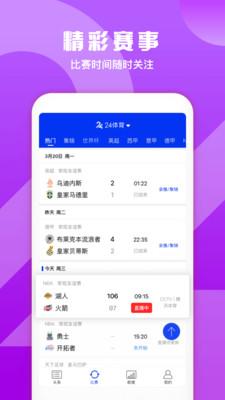 24体育世界杯足球中文解说下载