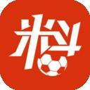 米斗足球即时比分手机版