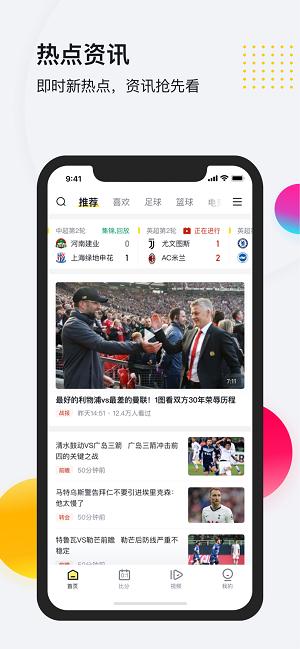 中国体育NBA今日赛事直播