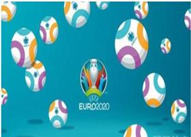 2021欧洲杯什么时候开始 2021欧洲杯赛程时间表