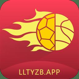 溜溜体育iOS版