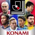 J联赛俱乐部冠军官方版