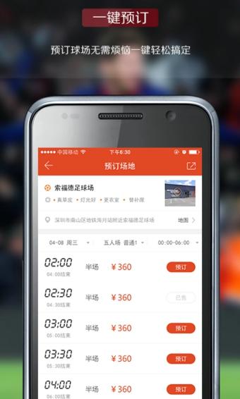 乐奇足球录像回放高清国语