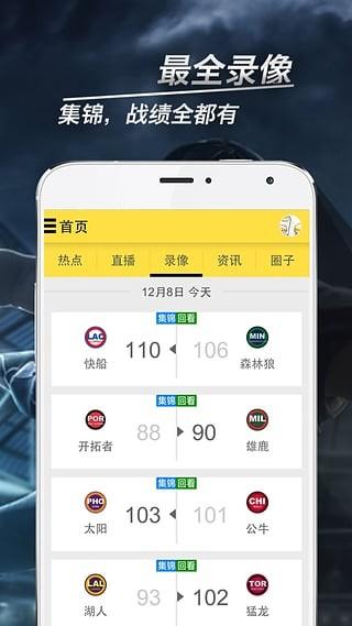 龙珠直播苏宁首次夺得中超冠军