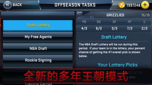 NBA2K18破解版下载