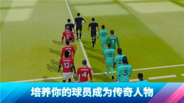 梦幻足球联盟2021免谷歌最新版