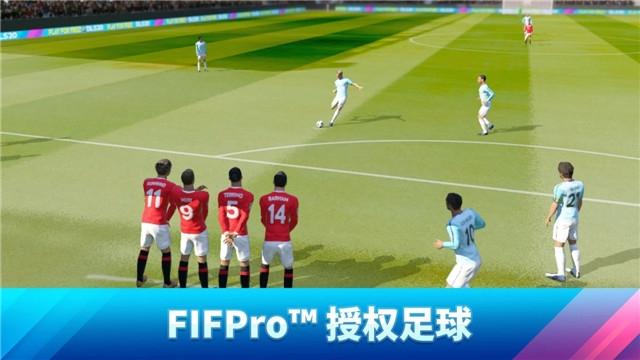 梦幻足球联盟2021免谷歌免费版本
