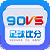90VS比分网英超在线免费看