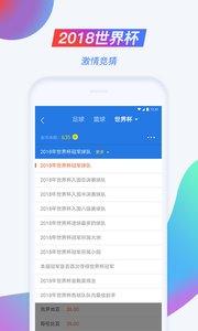 90VS比分网西乙武磊下载