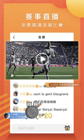 A8体育直播在线观看