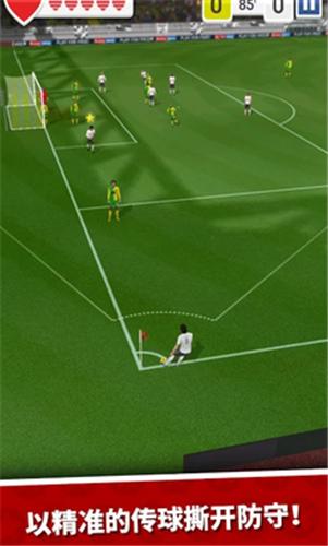 足球英雄中文破解版最新版