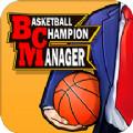 nba篮球经理2020中文版