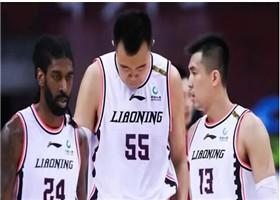 2020-2021赛季辽宁男篮最新赛程表 辽宁男篮新赛季赛程