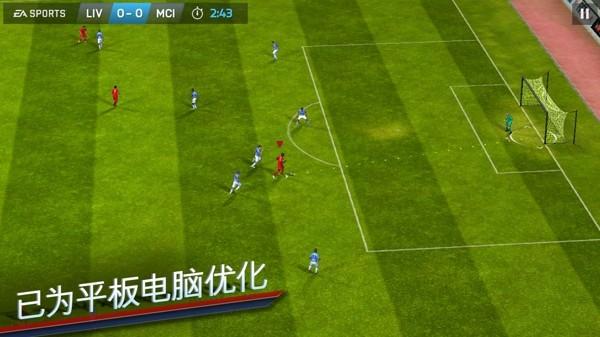 fifa14中文版安卓破解 最新版