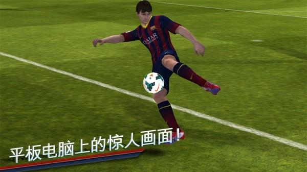 fifa14中文版安卓破解