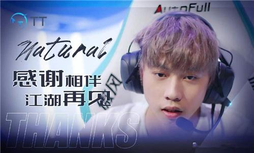 rng转会期最新消息:RNG.wei正在连接诶 上单再度试训阿乐