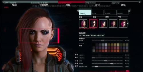 赛博朋克2077捏脸 赛博朋克2077捏脸攻略