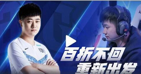 jinjiao加入SN RNGwei正在连接 LPL多家俱乐部人员变动