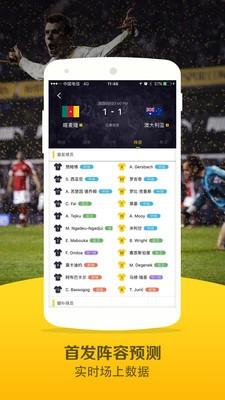黑白直播app最新版