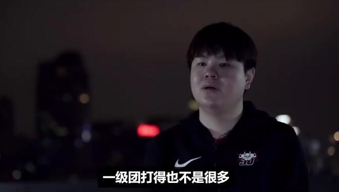 英雄联盟京东S10纪录片讲了什么 JDGS10纪录片内容