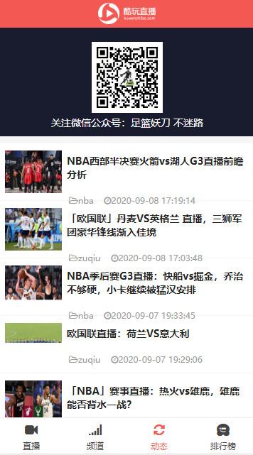 亚冠直播视频CCTV5下载