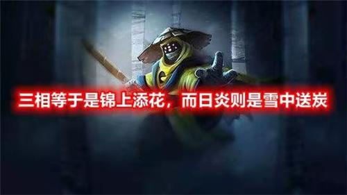 英雄联盟季前赛武器玩法 日炎不灭武器贾克斯玩法