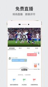 龙珠体育足球直播在线观看最新版