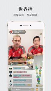 龙珠体育足球直播在线观看免费版本