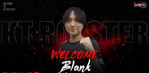 KT官宣Blank加入:三冠打野小黑重返LCK