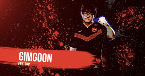 狂子很老爆料:FPXgimgoon新赛季无比赛可打
