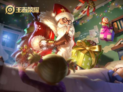 王者荣耀圣诞皮肤什么时候可以买,王者荣耀圣诞皮肤返场