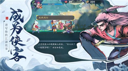 古今江湖ios版