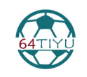 64体育足球比赛直播