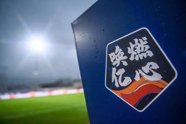 2021年中超赛程对阵时间表 中超联赛赛程安排