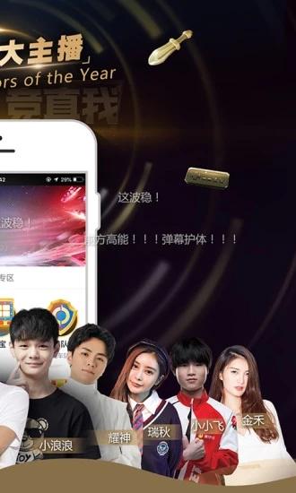 企鹅电竞app无延迟版最新版